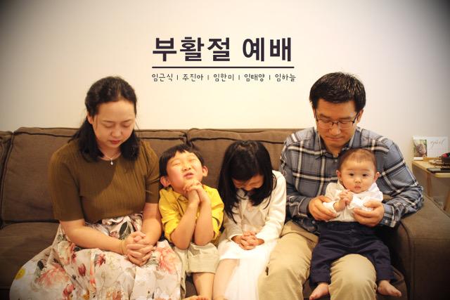 2020-04-12_Geunsik-Lim.jpeg